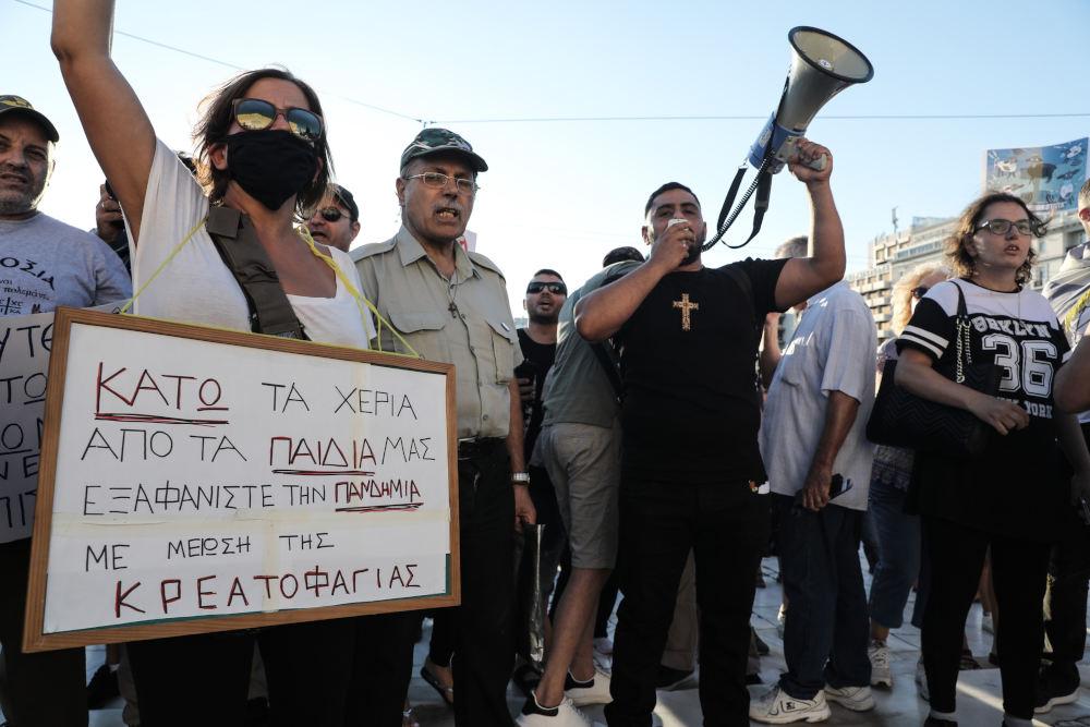 Πλάκα ενός από τους διαδηλωτές που διαμαρτύρονται για τη χρήση μάσκας στο Σύνταγμα / Φωτογραφία: Γιώργος Βιτσαράς / SOOC