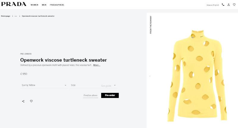 Το κίτρινο ζιβάγκο κοστίζει 950 ευρώ