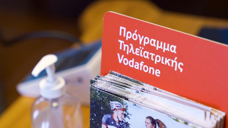 Πρόγραμμα Τηλεϊατρικής του Ιδρύματος Vodafone