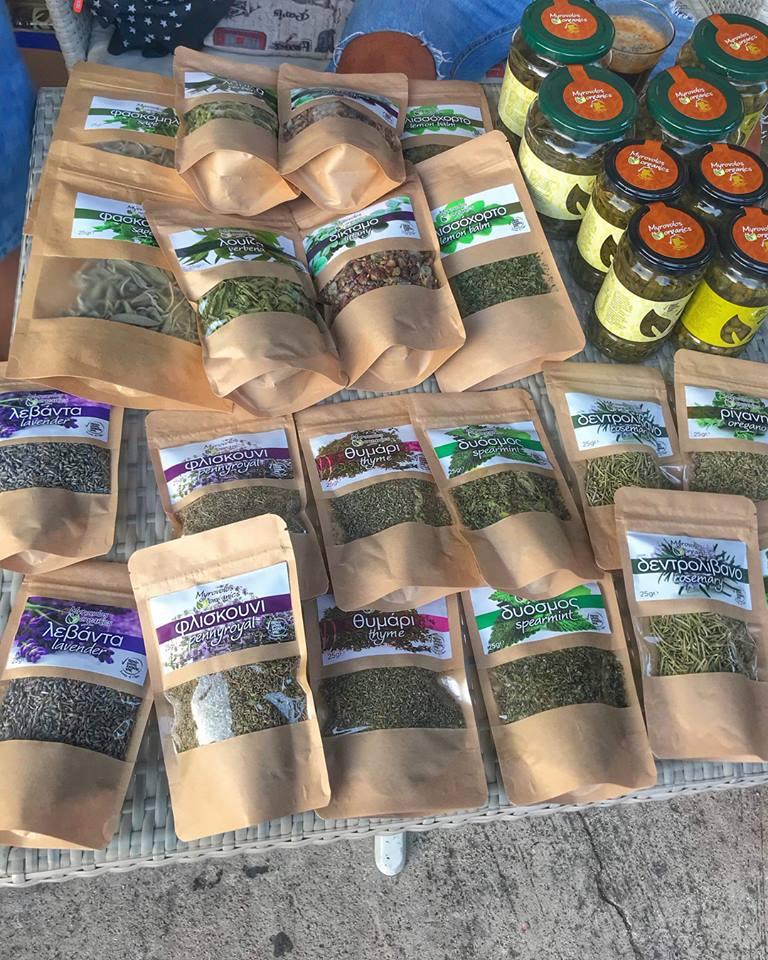 Τα προϊόντα Myrovolos Organics