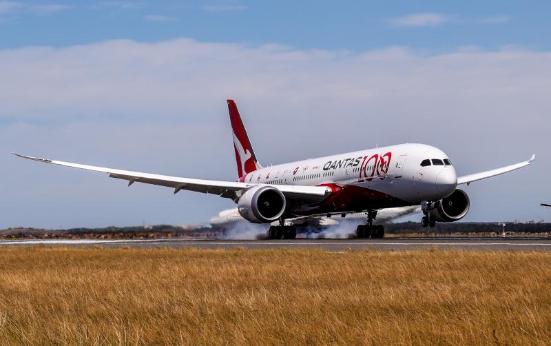 Προσγείωση αεροπλάνου