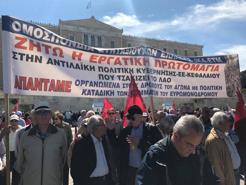 Από νωρίς συγκεντρώθηκαν τα μέλη του ΠΑΜΕ στο κέντρο της Αθήνας