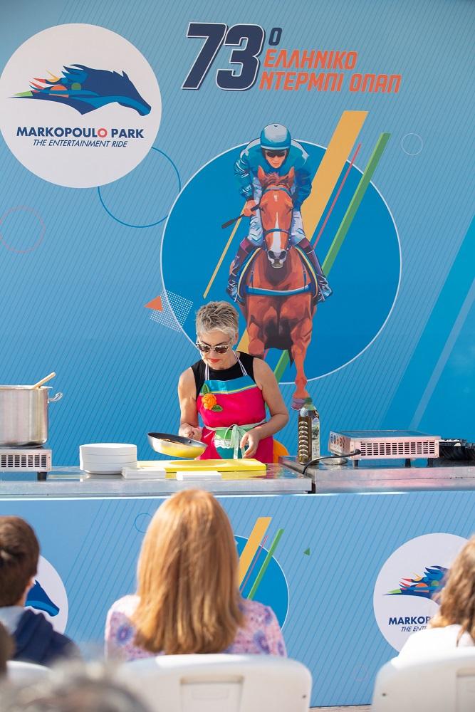 Μάθημα μαγειρικής στο Markopoulo Park από την Ελένη Ψυχούλη