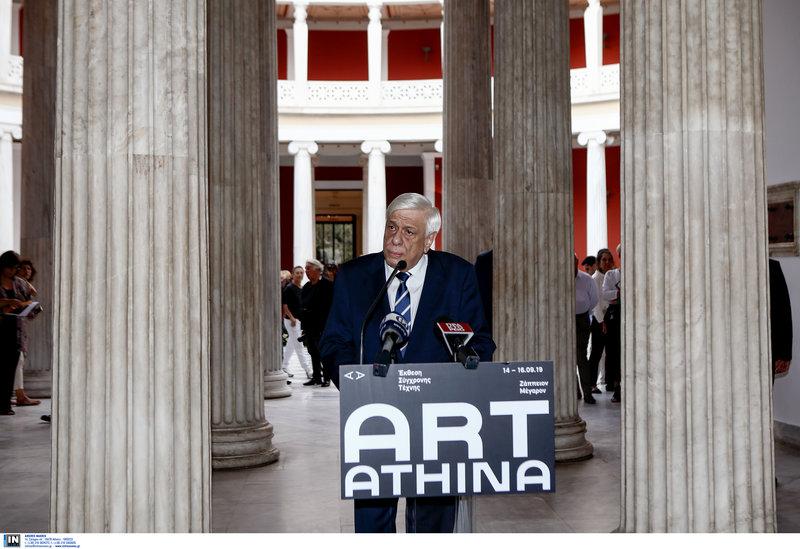 Ο Προκόπης Παυλόπουλος στο Ζάπειο εγκαινιάζει την 24η Art Athina