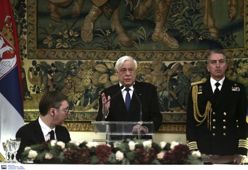 Ο Πρ. Παυλόπουλος κατά την προσφώνησή του στον ομόλογό του της Σερβίας Αλεξ. Βούτσιτς-