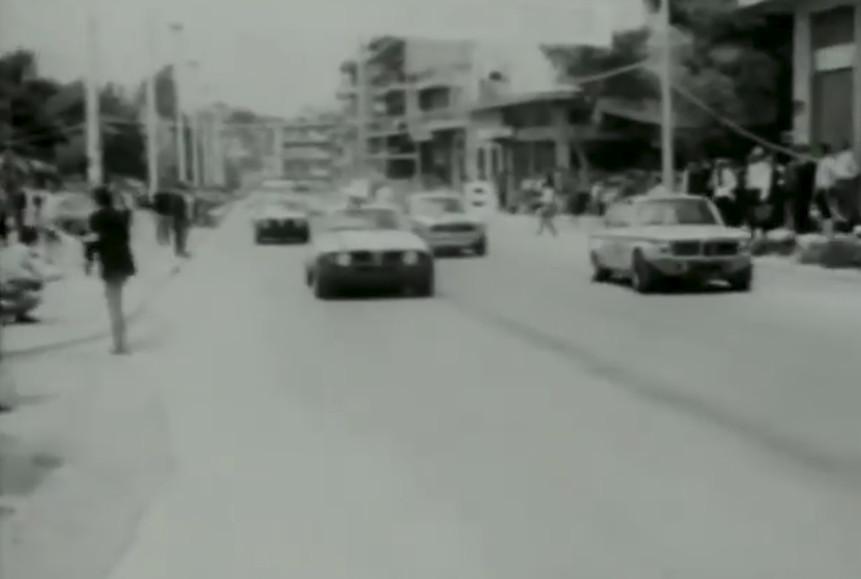 Ο αγώνας ταχύτητας αυτοκινήτων της Νέας Σμύρνης σε πλήρη εξέλιξη