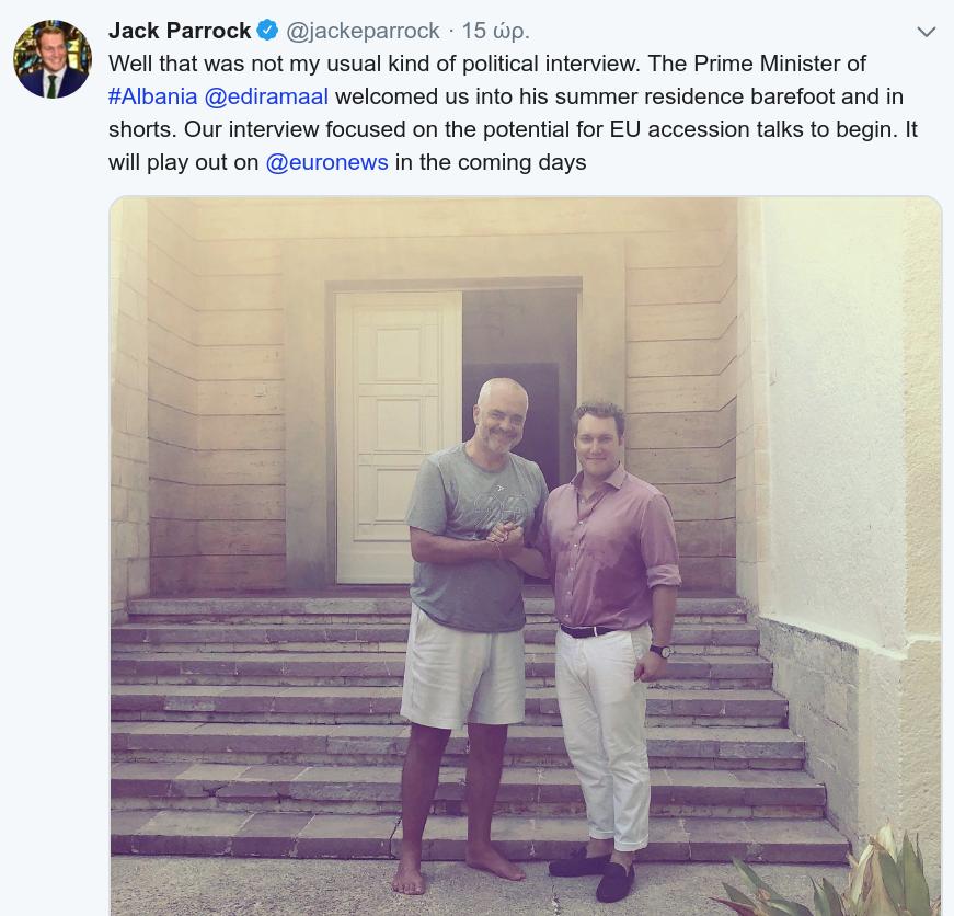 Η ανάρτηση του δημοσιογράφου με τον Εντι Ράμα