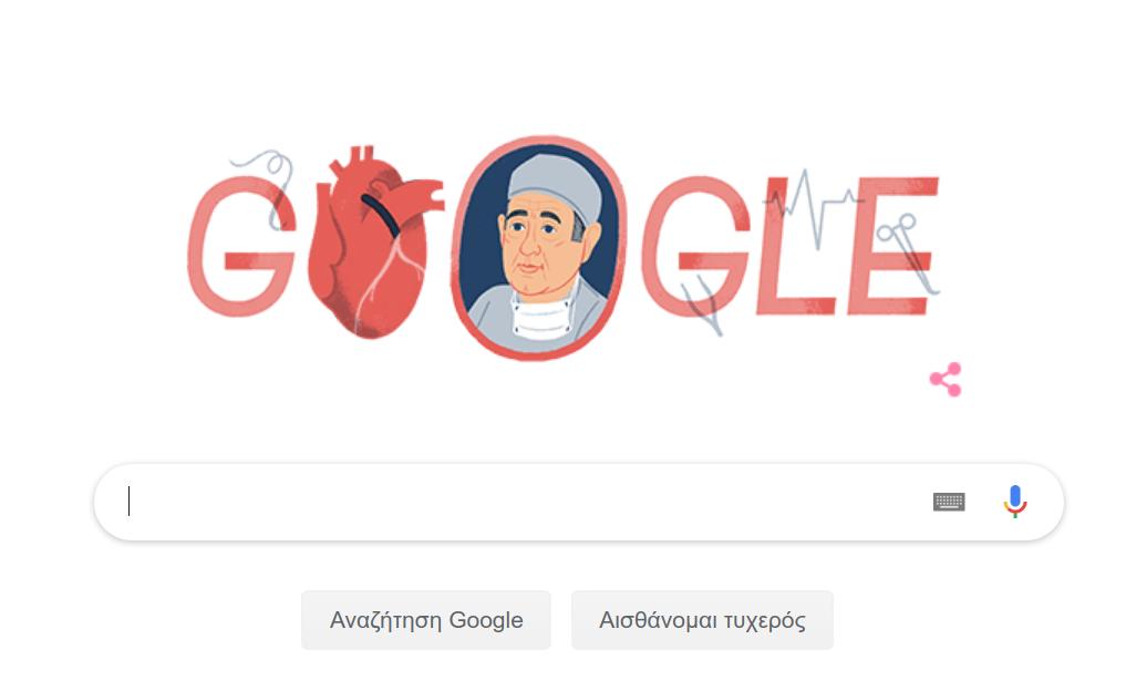 Στο doodle του Google η επέτειος των γενεθλίων του Δρ. Φαβαλόρο