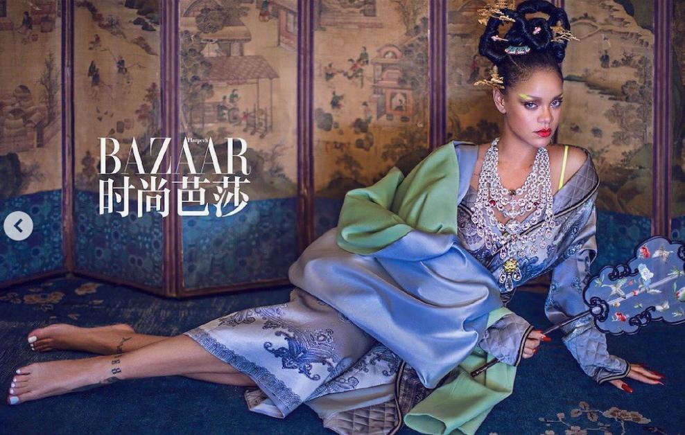 Η Ριάνα ποζάρει για το περιοδικό του Harper's Bazaar