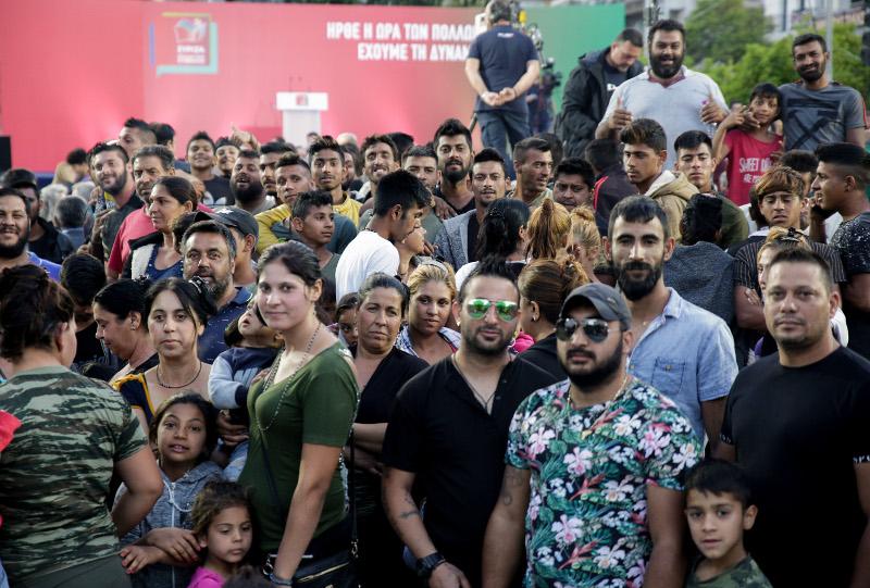 Πολλά σχόλια στα κοινωνικά δίκτυα από την παρουσία εκατοντάδων Ρομά στην ομιλία Τσίπρα στην Λαμία