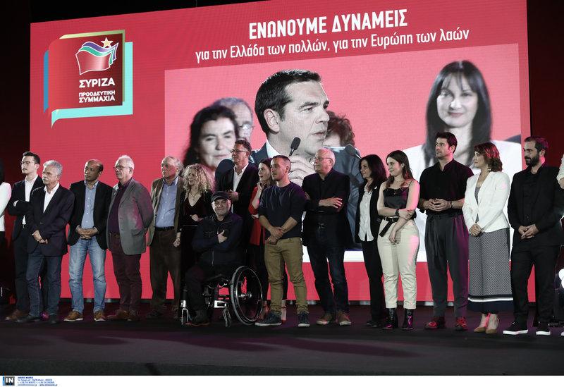 Οι υποψήφιοι ευρωβουλευτές του ΣΥΡΙΖΑ