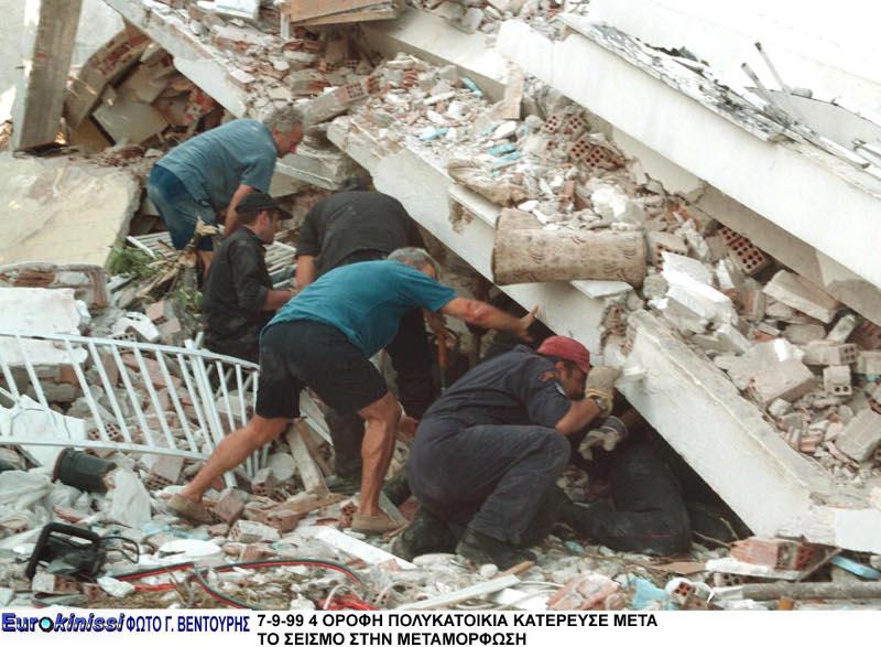 Ο σεισμός του 1999 στην Αθήνα