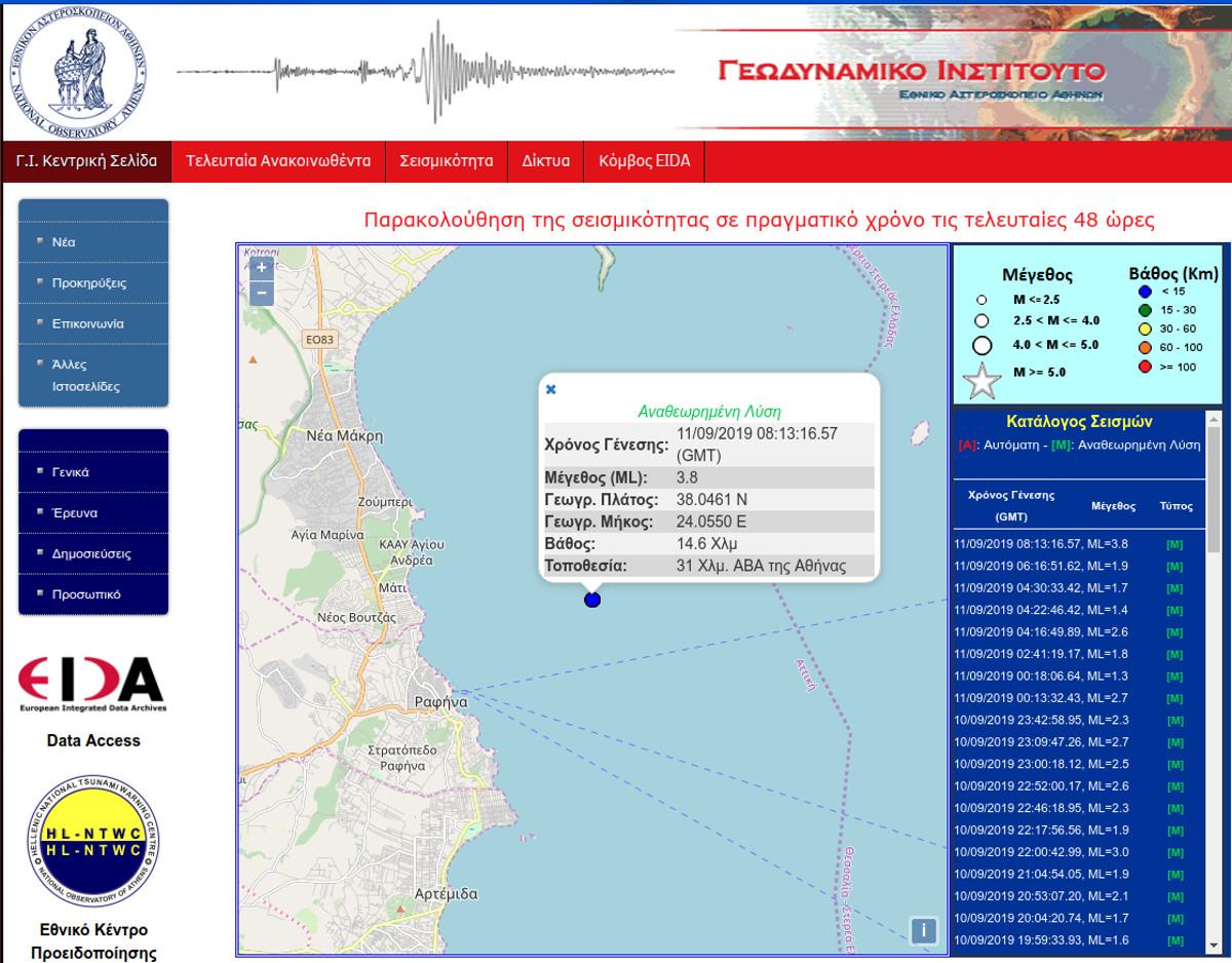 Ο χάρτης του σεισμού σύμφωνα με το Γεωδυναμικό Ινστιτούτο