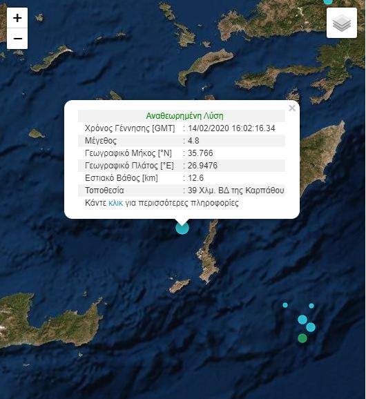 Η αναθεωρημένη εκτίμηση του σεισμού από το Γεωδυναμικό Ινστιτούτο