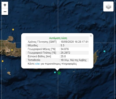 Η ανακοίνωση του γεωδυναμικού ινστιτούτου για τον σεισμό στην Κρήτη