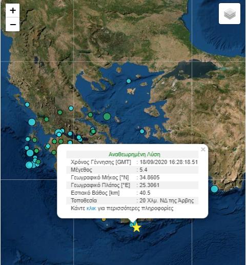 Σε 5,4 Ρίχτερ αναθεώρησε την ένταση του σεισμού το γεωδυναμικό ινστιτούτο