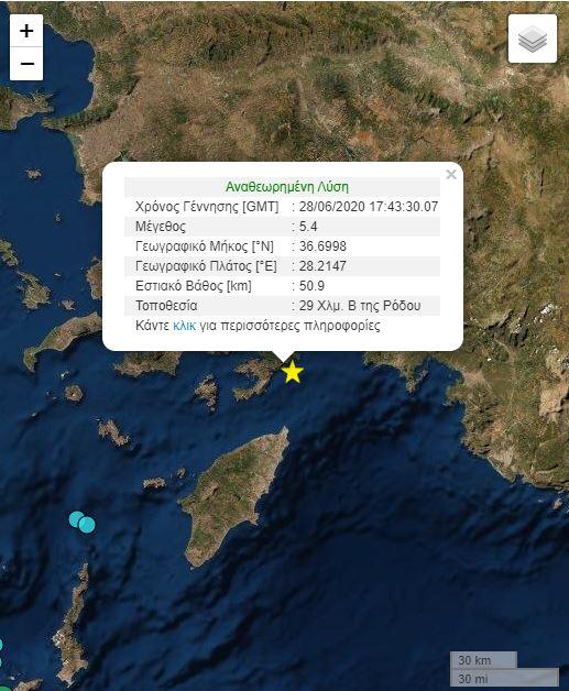 Σεισμός το απόγευμα της Κυριακής 28 Ιουνίου ανοιχτά της Ρόδου