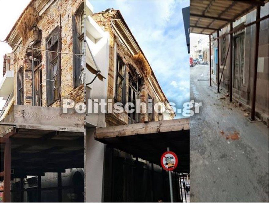 Εικόνες από τις καταστροφές που προκάλεσε ο σεισμός στη Χίο