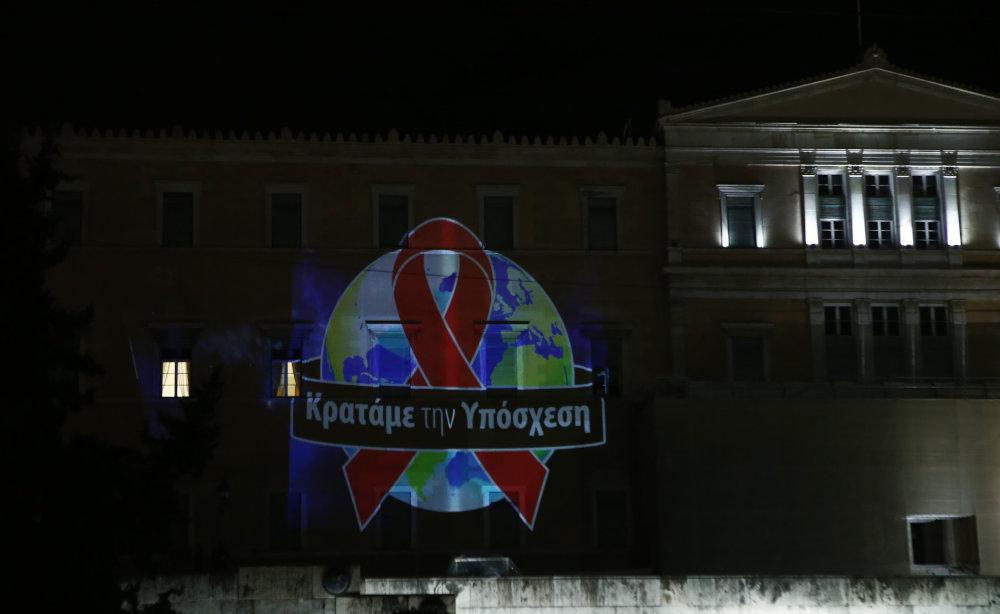 Η Βουλή των Ελλήνων φωταγωγήθηκε για την Παγκόσμια Ημέρα κατά του AIDS