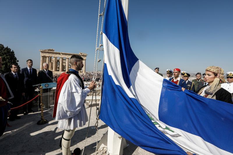 επαρση σημαια