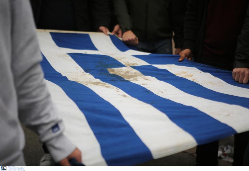 Η αιματοβαμμένη σημαία του Πολυτεχνείου / Φωτογραφία: INTIME NEWS