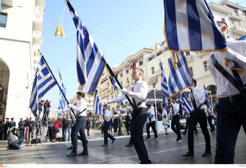 Με σημαίες στη μαθητική παρέλαση