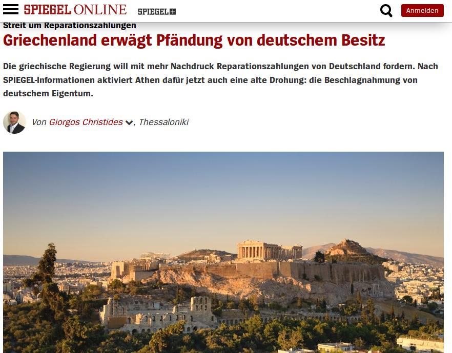 Το δημοσίευμα του Spiegel για το ενδεχόμενο δήμευσης γερμανικών περιουσιακών στοιχείων, που φέρεται να εξετάζει η Αθήνα.