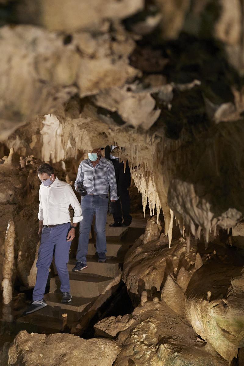 σπηλαιο
