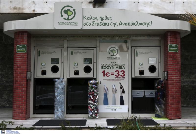 Σπιτάκι ανακύκλωσης