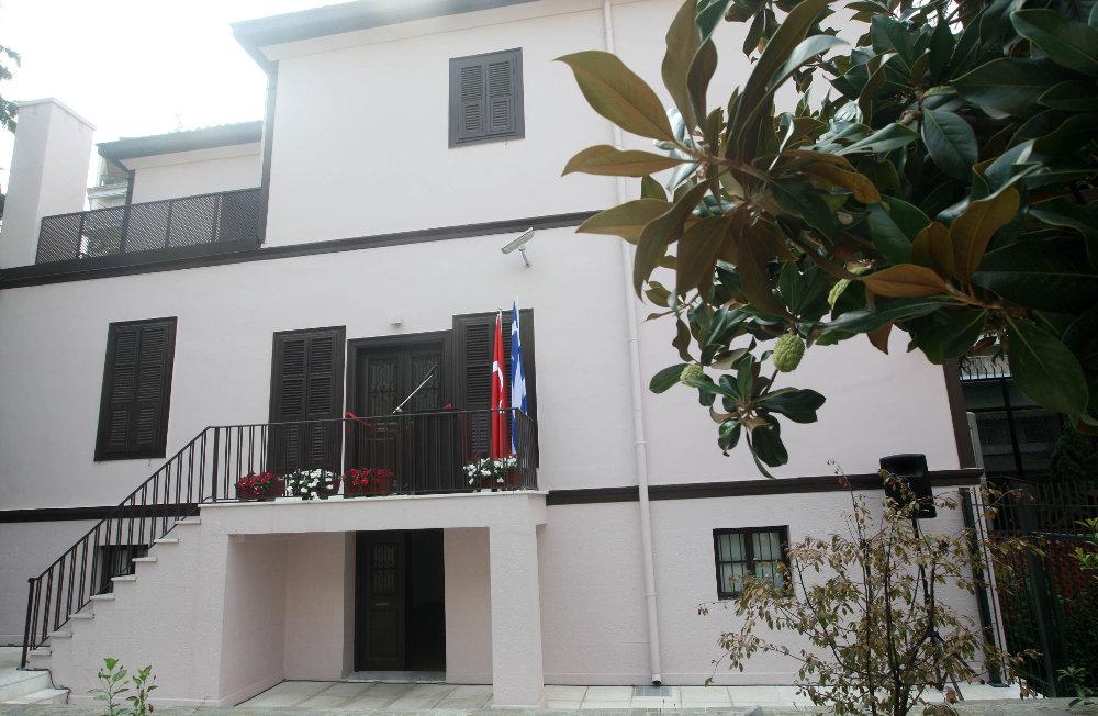Η οικία όπου γεννήθηκε ο Κεμάλ Ατατούρκ στην Θεσσαλονίκη είναι σήμερα μουσείο και προξενείο της Τουρκίας