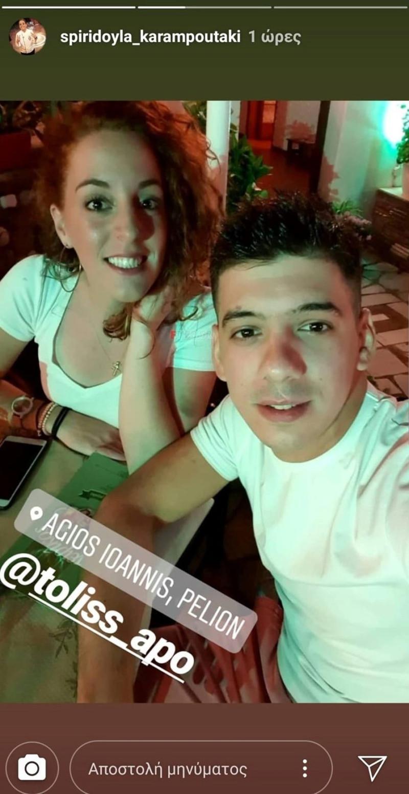 Η Σπυριδούλα Καραμπουτάκη μαζί με τον σύντροφό της, Αποστόλη / Φωτογραφία: Instagram