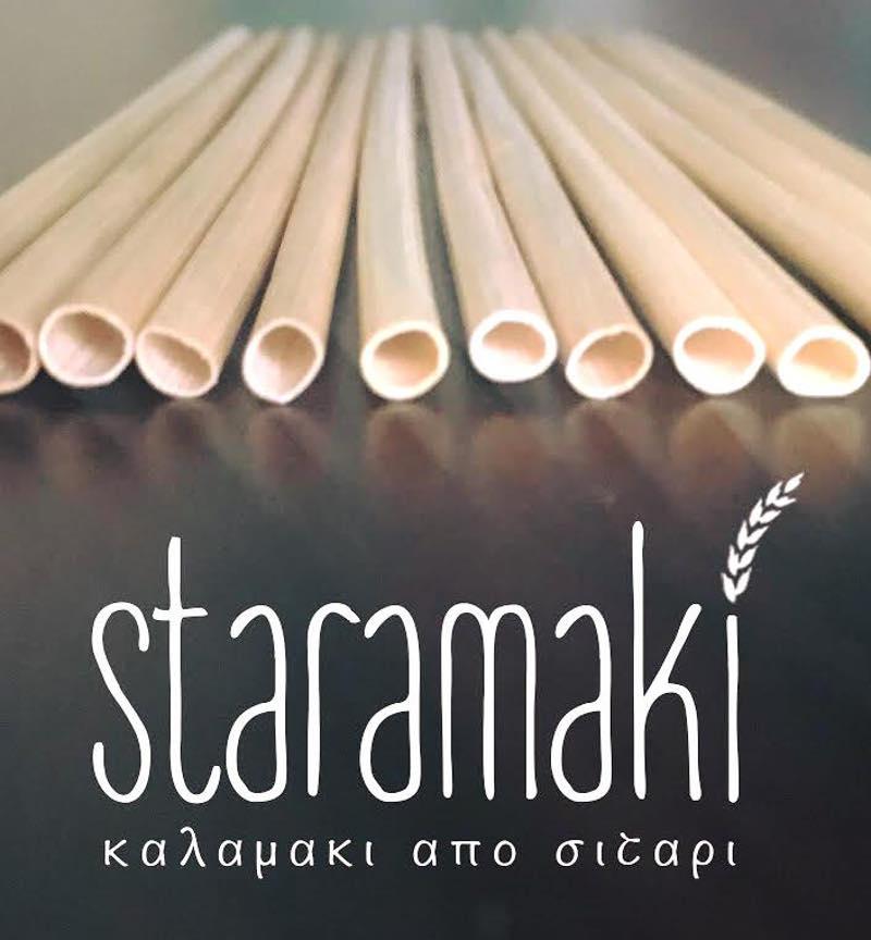 Το staramaki τοποθετημένο σε τραπέζι