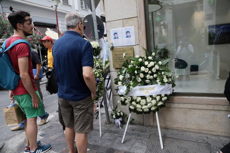 Στεφάνια στην μνήμη του δολοφονηθέντος από την 17Ν Θάνου Αξαρλιάν