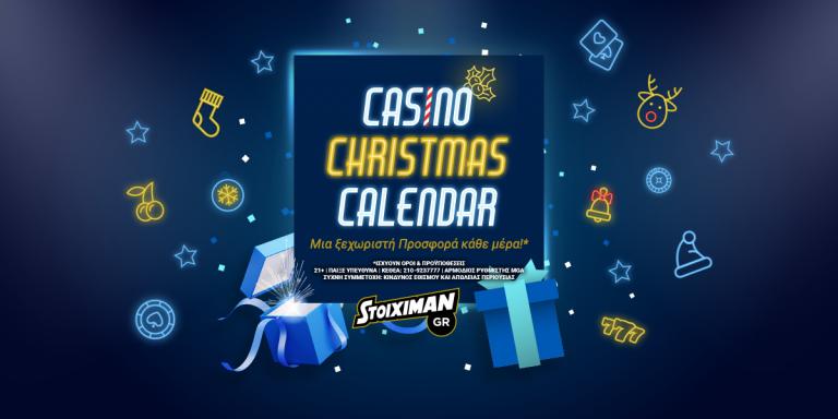 Το ημερολόγιο του Stoiximan, το Casino Christmas Calendar