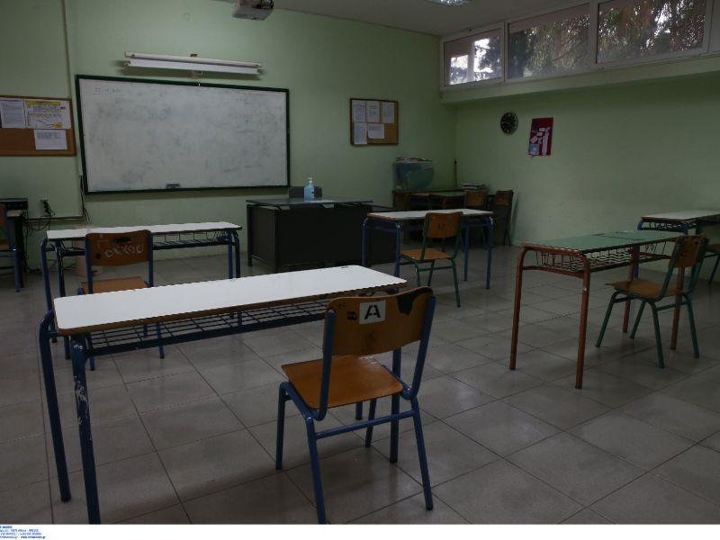 Η νέα διάταξη στις τάξεις για την επιστροφή των μαθητών