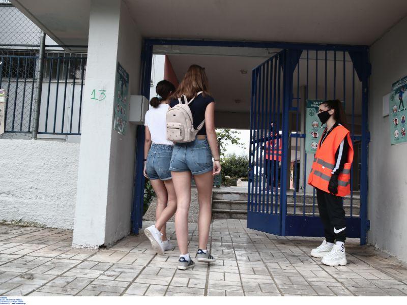 Η επιστροφή των μαθητών στα σχολεία μετά από 2 απουσίας λόγω κορωνοϊού
