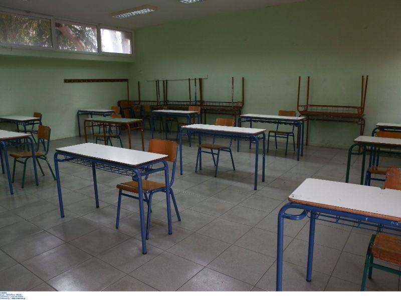 Εως 15 μαθητές σε κάθε τάξη και μόνος του ο καθένας στο θρανίο