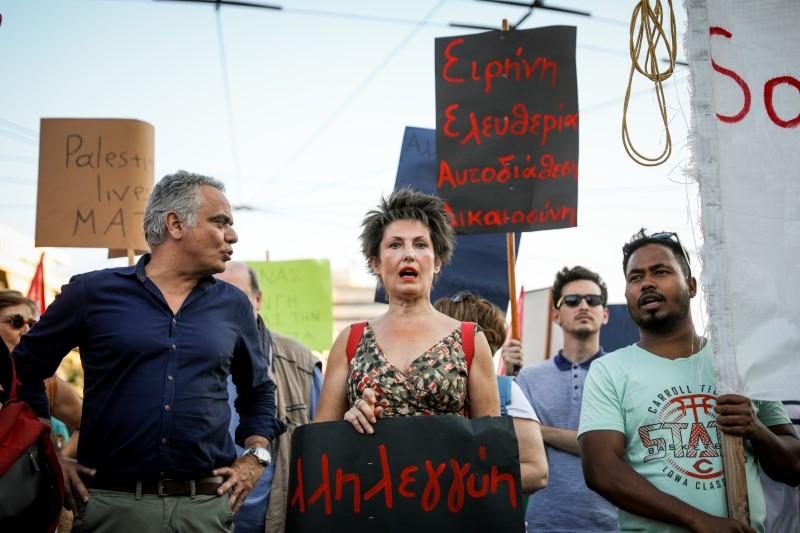 ΣΥΡΙΖΑ: Πορεία διαμαρτυρίας κατά του Ισραήλ -Σκουρλέτης, Φίλης ...