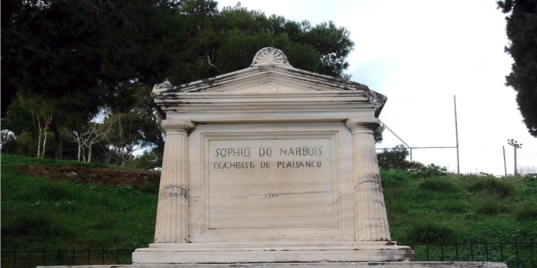 Ο τάφος της Δούκισσας της Πλακεντίας στο Χαλάνδρι