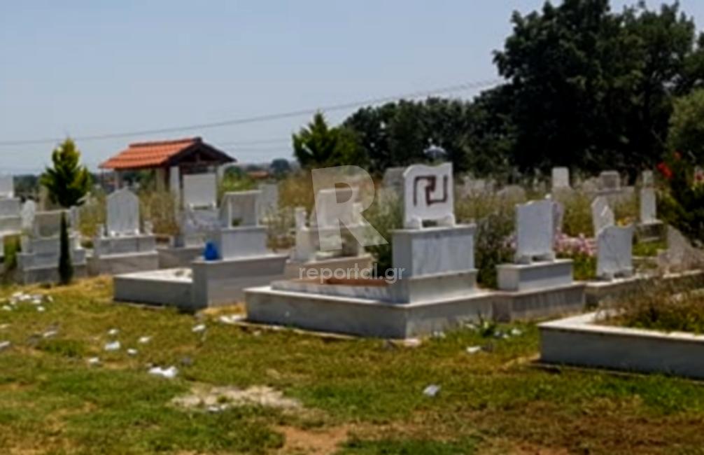 Σύμβολα Χρυσής Αυγής σε τάφους μουσουλμάνων