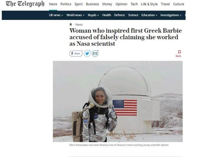 δημοσίευμα της Telegraph για την Ελενα Αντωνιάδου