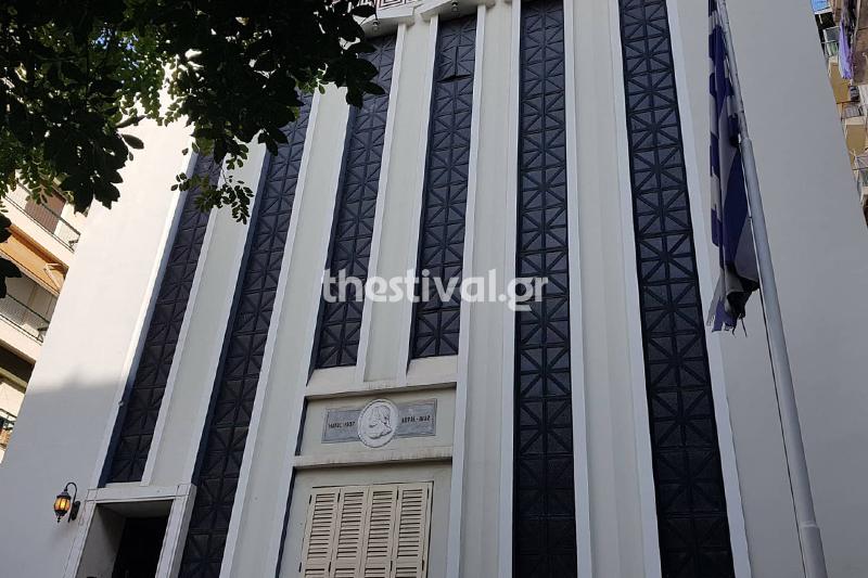 Oι... πόρτες άνοιξαν στο πλαίσιο του Open House Thessaloniki