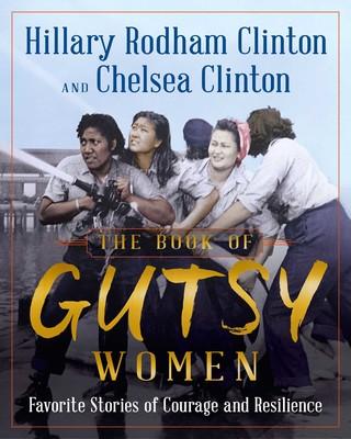 Το νέο βιβλίο της Χίλαρι Κλίντον που εκδίδει μαζί με την κόρη της Τσέλσι