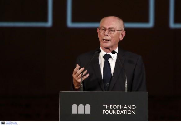 Ο Χέρμαν Βαν Ρομπόι στην εκδήλωση για το βραβείο «Αυτοκράτειρα Θεοφανώ»