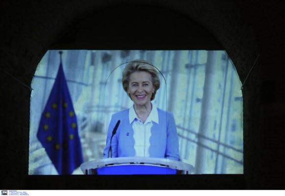 Στην απονομή απηύθυνε μήνυμα μέσω τηλεδιάσκεψης η πρόεδρος της Ευρωπαϊκής Επιτροπής, Ούρσουλα φον ντερ Λάιεν