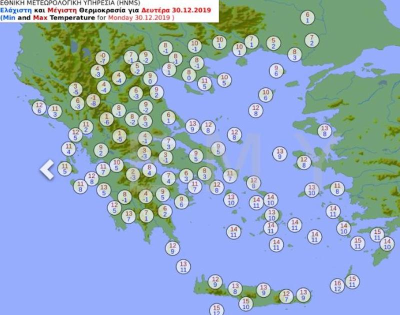 Κακοκαιρία «Ζηνοβία»: Οι θερμοκρασίες που θα επικρατήσουν τη Δευτέρα / Πηγή: EMY
