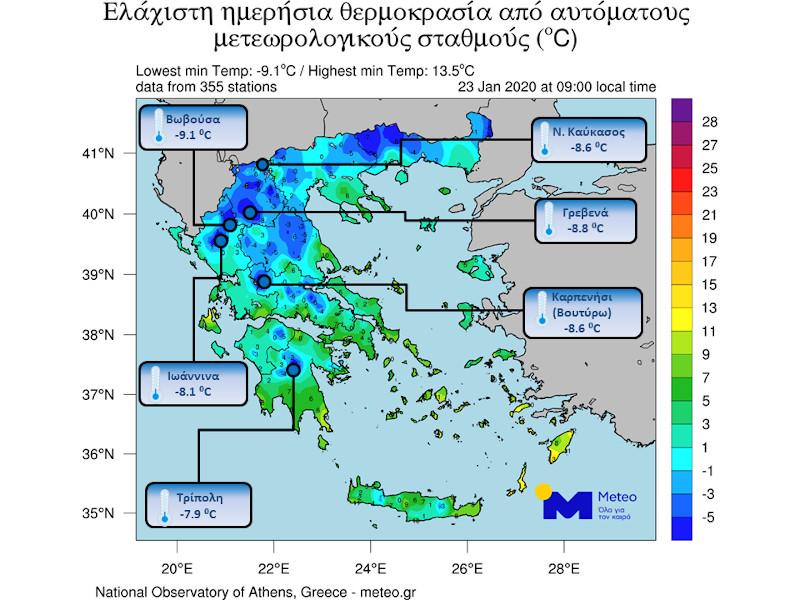 Χάρτης με τις χαμηλότερες θερμοκρασίες