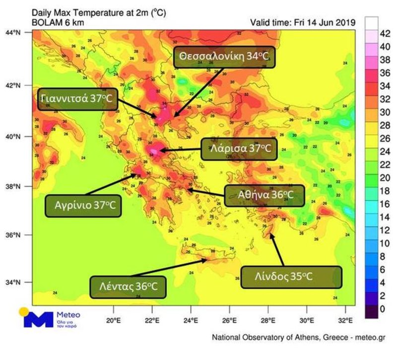 Ο χάρτης θερμοκρασιών του meteo.gr για την Παρασκευή
