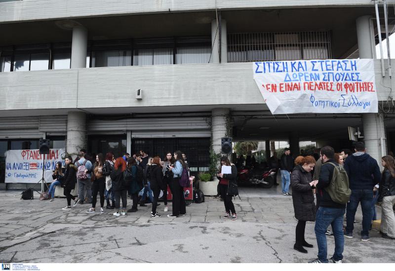 Κατάληψη φοιτητών στο κτίριο της διοίκησης του ΑΠΘ