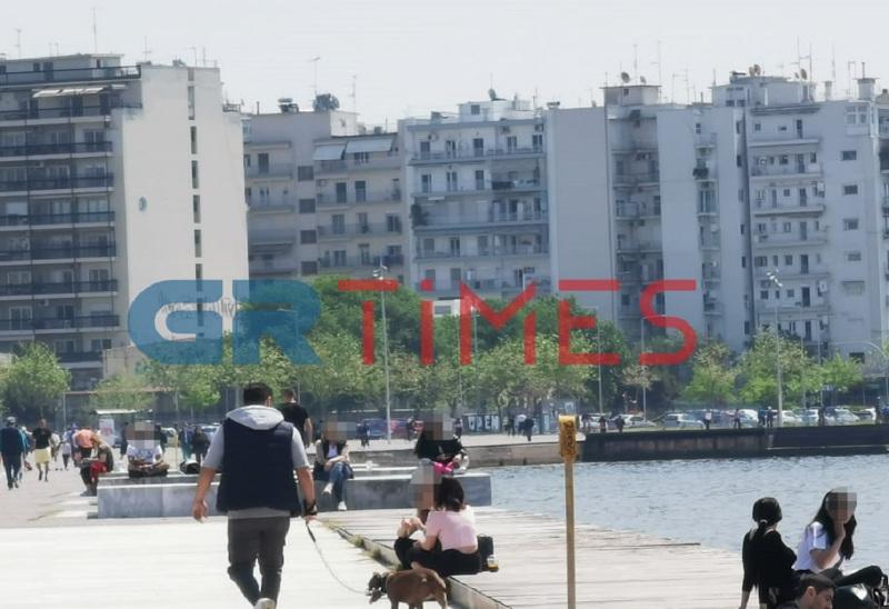 Θεσσαλονίκη Νέα Παραλία άρση περιορισμού κυκλοφορίας